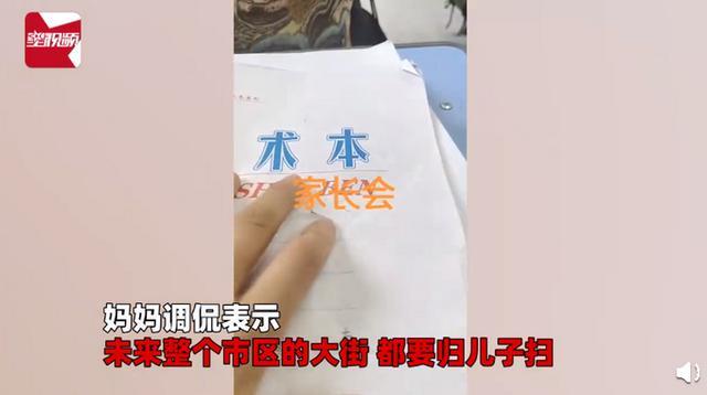 妈妈发现儿子课本手绘武林秘籍,美术本上都是武器 网友:有点想看续集【www.smxdc.net】