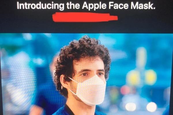 苹果推出一款完全透明的口罩 由iPhone设计团队开发【www.smxdc.net】