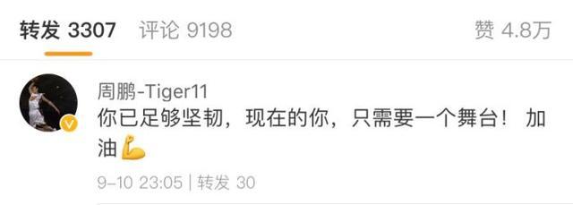 """""""丁彦雨航风波""""落幕:中国职业篮球,别让遗憾重演-第4张"""