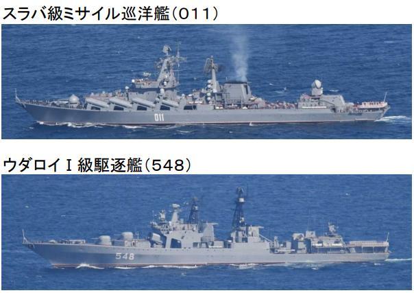 俄海军巡洋舰率舰队从日本附近驶过,日本舰机超忙-第1张