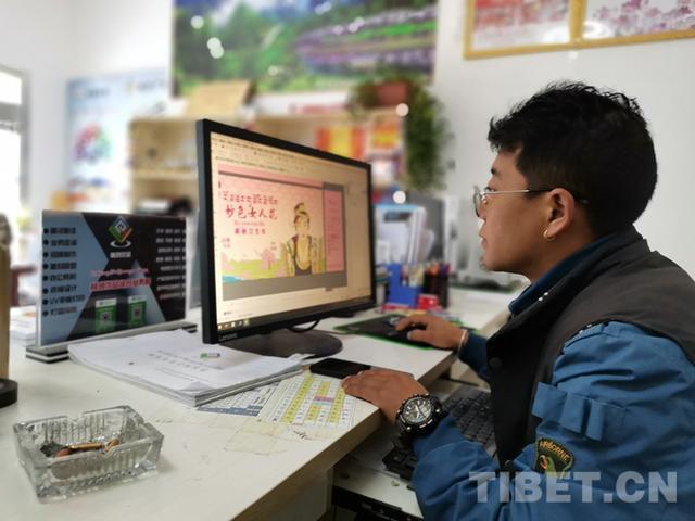 西藏小伙创立高原卫生巾品牌