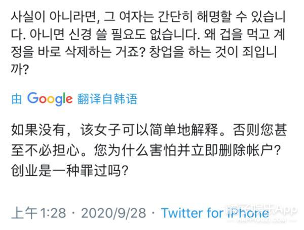 SJ厉旭公布恋情并道歉,女友撞脸宋雨琦,粉丝曾目击两人接吻?-第44张