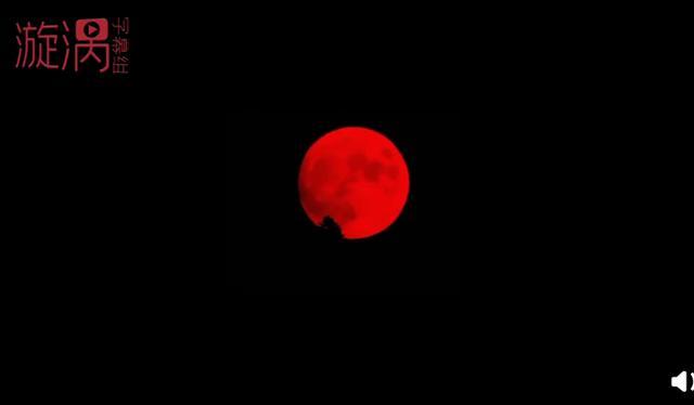 照片曝光!美加州出现血红色满月,气象专家解释原因【www.smxdc.net】 全球新闻风头榜 第2张