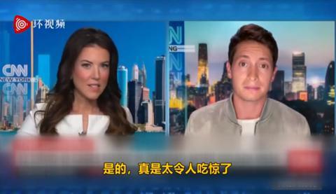 听完青岛防疫细节,CNN主播:太令人吃惊了