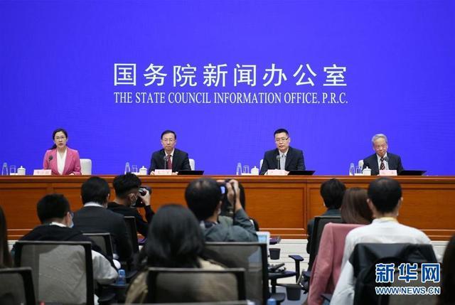 """国新办举行""""十三五""""工业通信业发展成就新闻发布会"""