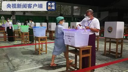 缅甸大选进入最后投票日 大批民众踊跃参与