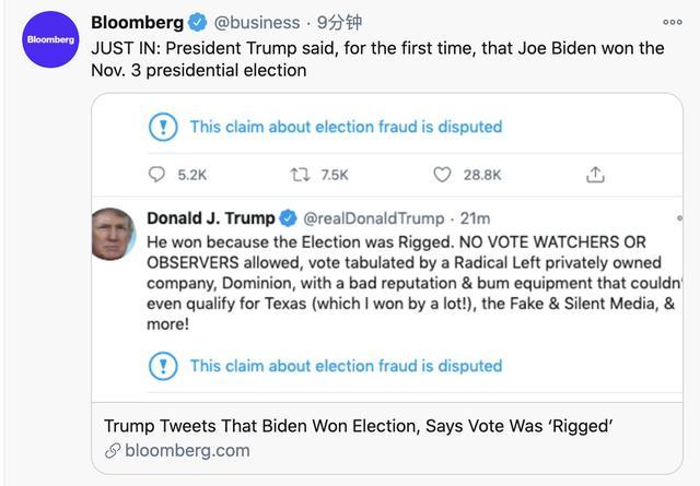 """特朗普刚刚发推""""拜登之所以获胜……"""",美媒:这是他第一次说拜登""""赢大选"""""""