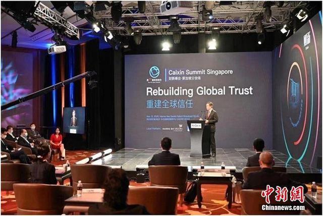 同盾马骏驱出席财新峰会:知识叠加推动未来人类进步
