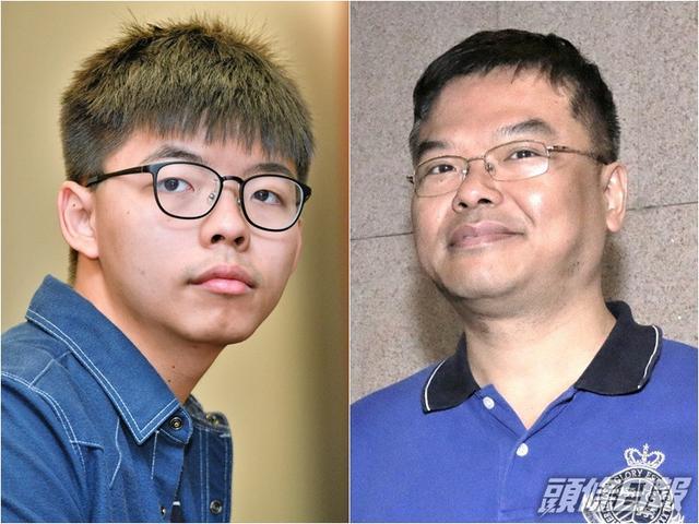 黄之锋父亲卖房,挂了几个月降价70万港元卖出 全球新闻风头榜 第3张