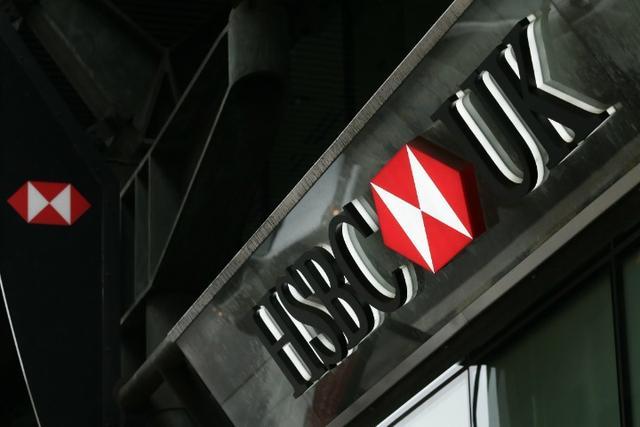汇丰考虑彻底退出美国零售银行市场