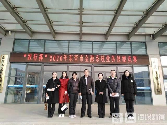 中国银行东营分行加强技能练兵,敢于竞赛亮剑