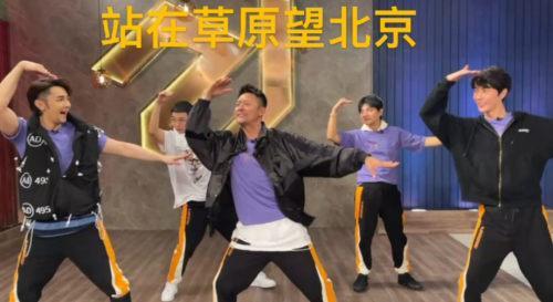 """印小天佟丽娅活力演绎,乌兰图雅""""站在草原望北京""""再上热搜插图1"""