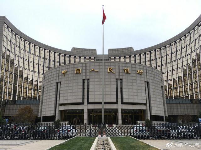 六部门进一步优化跨境人民币政策 支持稳外贸稳外资
