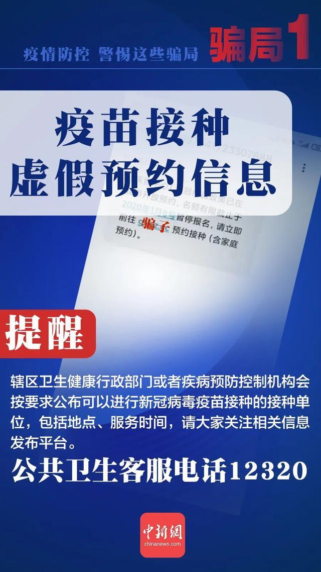1月15日后进入江苏都要隔离?江苏疾控紧急回应 全球新闻风头榜 第3张