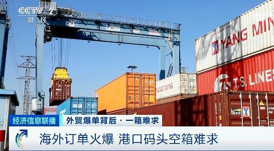 外贸订单受欢迎港口物流空箱子难寻