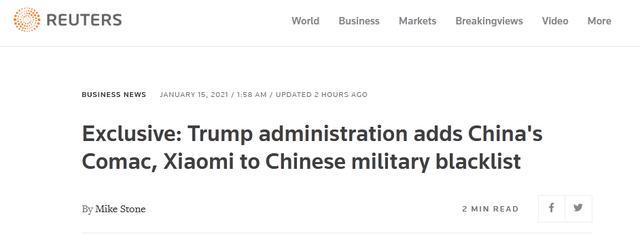 任职期不够一星期的美国政府对华企的施压仍未终止!