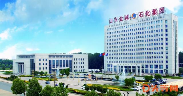 """山东金诚石化获""""2020中国智慧经济十大标杆企业""""称号"""
