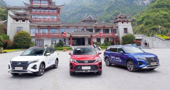 """科技是第一生产力,传祺GS4家族引领中国汽车""""智造""""持续向上"""