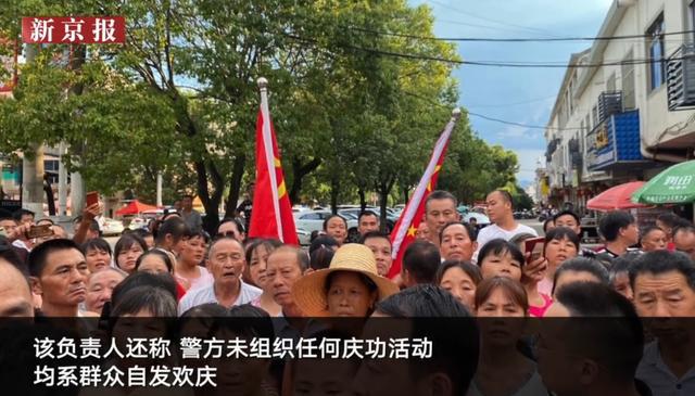 抚州警方回应抓到嫌犯后庆功:民众自发组织www.smxdc.net