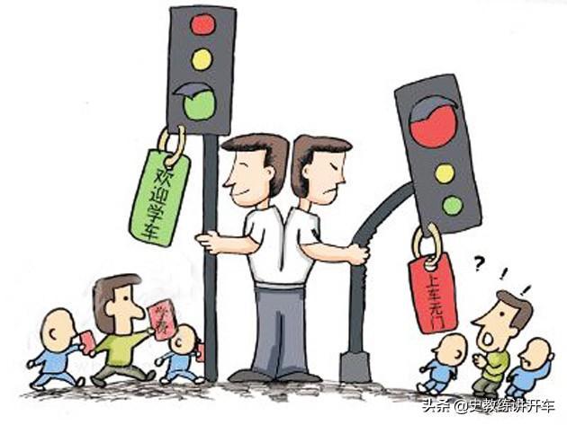 年轻人学车考驾照,报名时机和选择驾校很重要,听教练怎么说?插图(5)