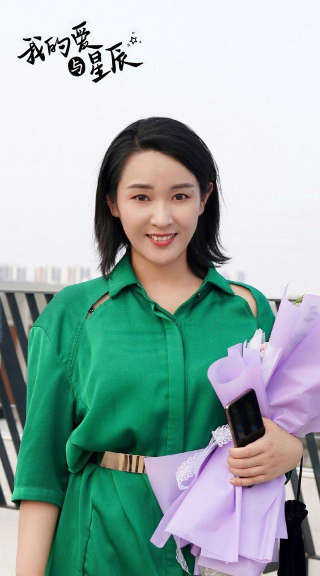 """《我的爱与星辰》杀青 淳琪解读""""经纪人""""初体验"""