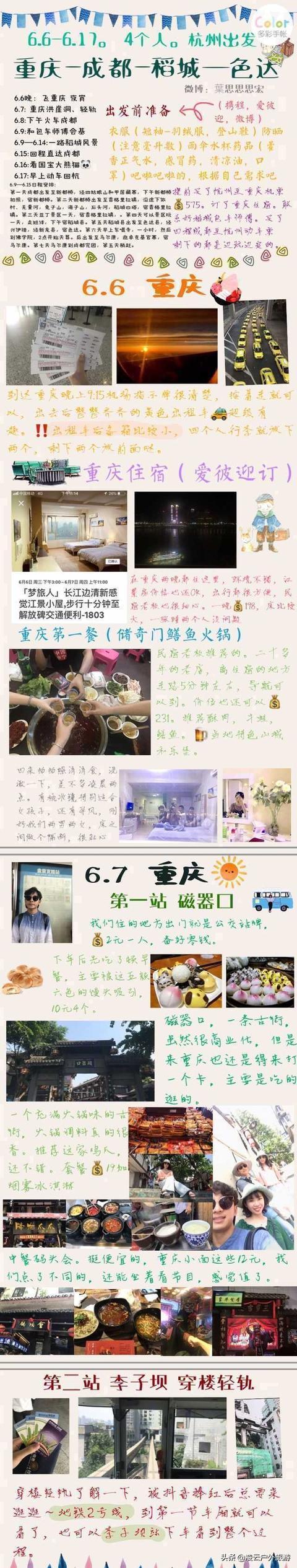 51vv社区下载_黄瓜社区导入站