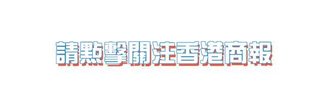 乱港分子郭荣铿称退出政坛 梁振英:卖国贼自甘做棋子