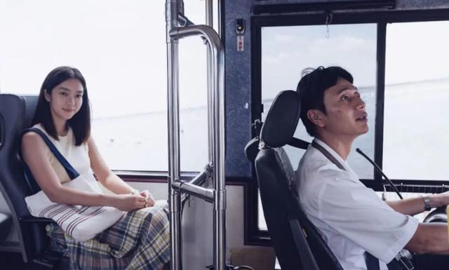 今年的华语爱情片,我只推荐这一部插图7