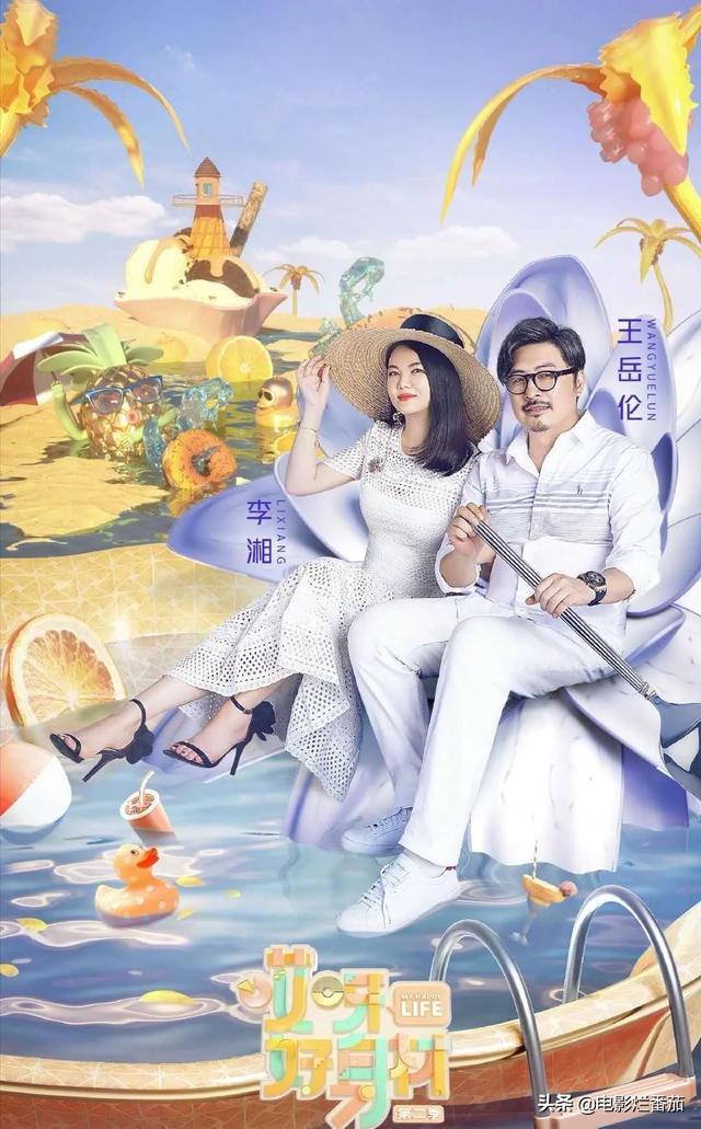 """看到这些细节,终于知道李湘为什么一次次""""原谅""""王岳伦了-第1张"""