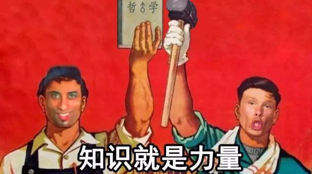 停播、下架、被禁,中国最大胆的节目是什么?