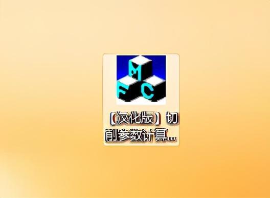 最新最全软件整理出来了都在这儿插图6