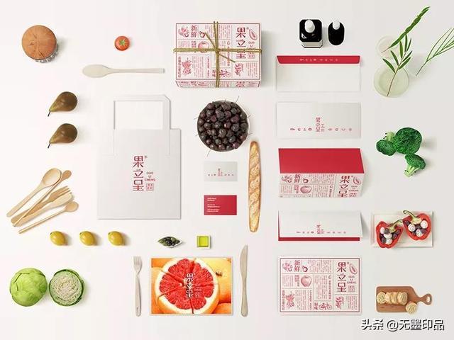 水果包装设计中的轻奢与自然(图20)