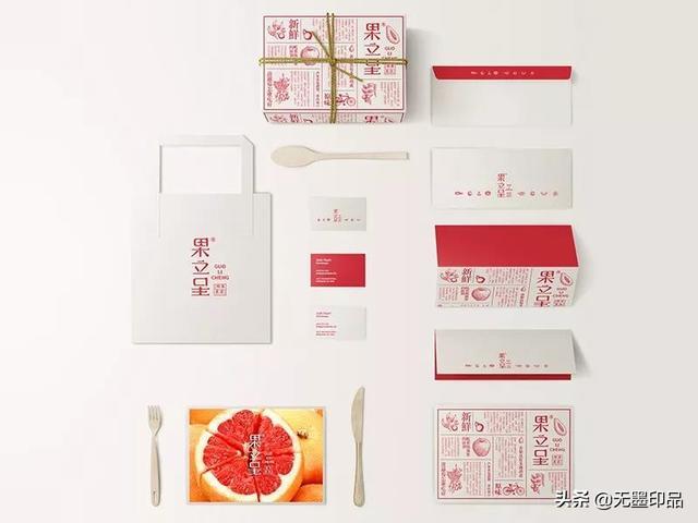 水果包装设计中的轻奢与自然(图19)