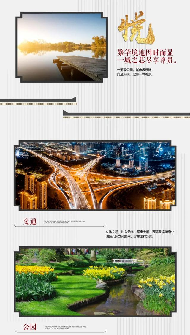 「航拍高清视频+大图」一分钟鸟瞰新城区平西湖畔周边道路建设插图8