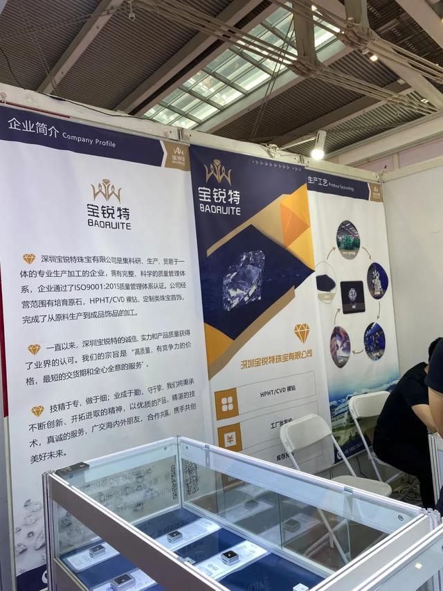 2020深圳国际珠宝展:看培育钻石如何撬动市场新蓝海-第4张