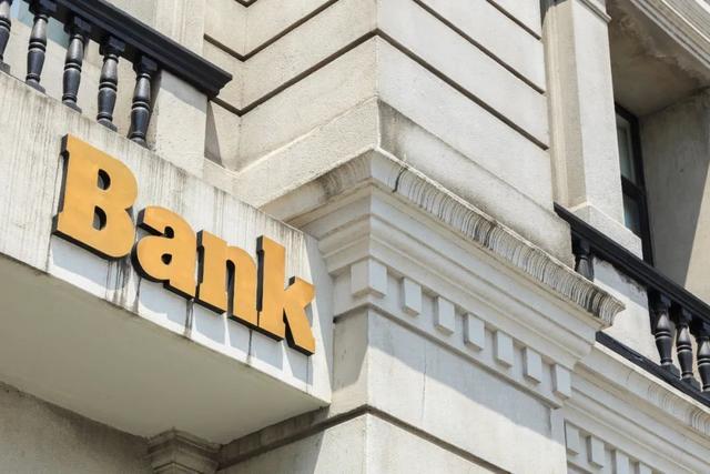 坚守银行的当铺思维是一种历史的倒退
