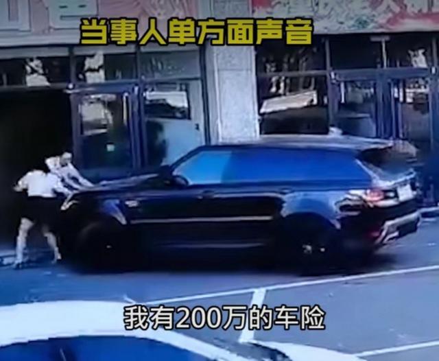 """""""撞死你我赔得起""""!路虎女司机三次撞向陌生女子,什么原因?【www.smxdc.net】"""