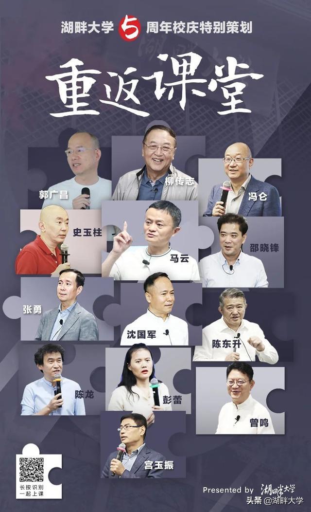 """冯仑:民营企业和理工男的""""春天"""""""