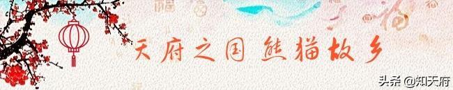四川省各市辖区经济总量统计,有没有你家乡呢?