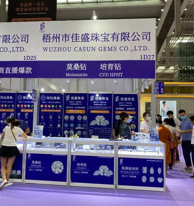 2020深圳国际珠宝展:看培育钻石如何撬动市场新蓝海-第11张