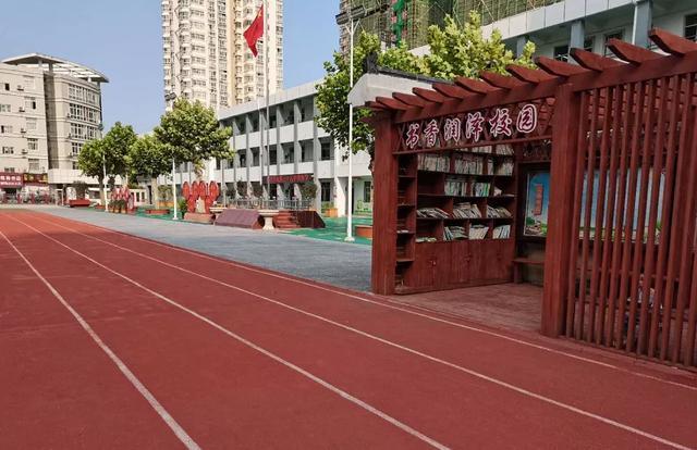 好消息!未来三年,新华区将新建、改扩建更多中小学幼儿园_平顶山生活网插图2