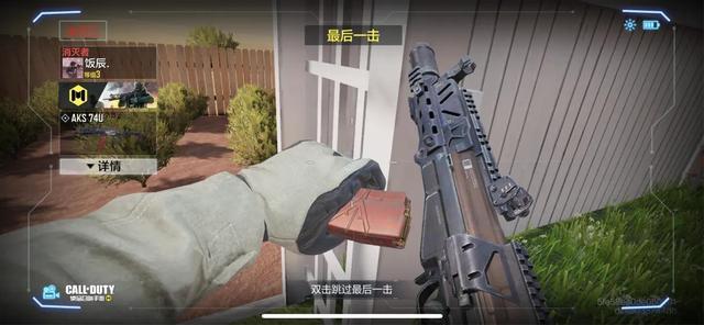 《使命召唤》手游上线,一款令玩家们有超高游戏体验感的手游插图4