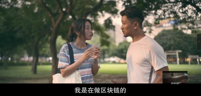 今年的华语爱情片,我只推荐这一部插图16
