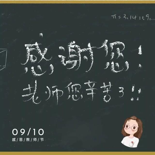 尚德家居 | 【教师节】各科老师家居风格大猜想!(图2)