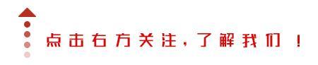 """苏宁易购的不""""易""""之年:变数和方向"""