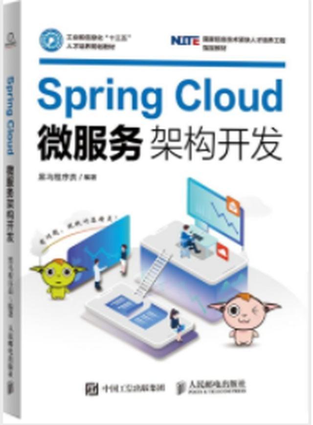 Java书籍推荐:这份书单让你学习不再难插图(1)