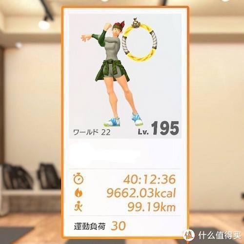 大妈变少女?Switch体感游戏一年减30kg出马甲线插图9
