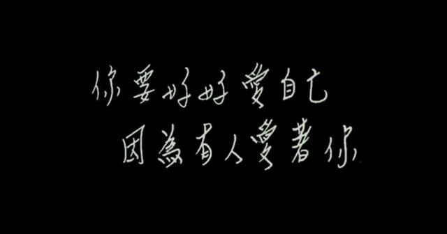 今年的华语爱情片,我只推荐这一部插图60