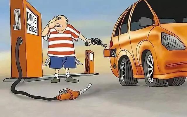 油价调整:定了,今晚上涨,涨幅再创新高