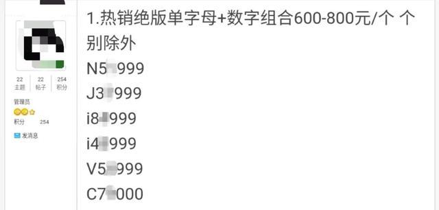 """微信群也出""""靓号""""了,一个9999元?你被收智商税了么?-微信群群发布-iqzg.com"""